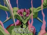 Vengeful Karuma anime