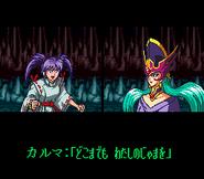 Chiaki encounters Karuma DERB
