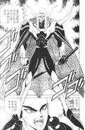 Chimaru Miki Souma 06 056
