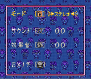 Tenchi Meidou options menu