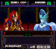 Zenki VS Karuma 2 battle start