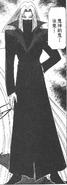 Chimaru manga