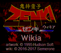 Thumbnail for version as of 18:28, June 17, 2017