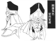 Goura devsketch manga