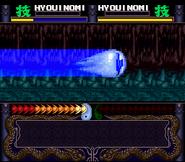 Hyouinomi special multiplayer 4