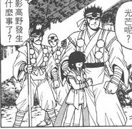 Gotou Brothers manga vol 4