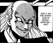 Hiki manga