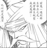 Ozunu manga 2