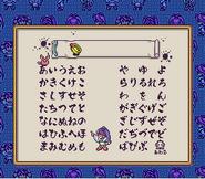 Tenchi Meidou password screen
