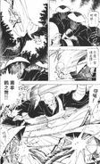 Jukai Exotic Crane Dance manga