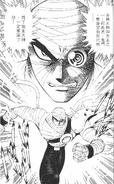 Kimon manga