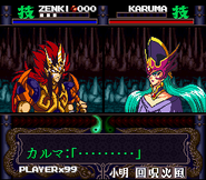 First Karuma defeated