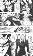 UG Zenki Chimaru manga