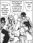 Raigou Shinsenbou rescue manga 2