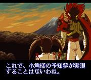 BR Ending Japan 8