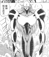 Hiki's third form manga