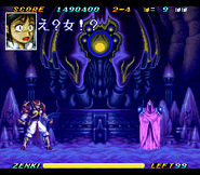 Battle Raiden Zenki VS Anjura Japan 2