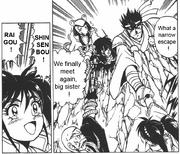Raigou Shinsenbou rescue manga