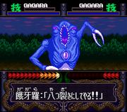 Gagara normal attack strong DERB