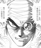 Kimon manga 2