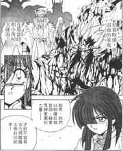 Ozunu Vasara Goki help Zenki manga