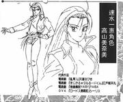 Kazue devsketch manga