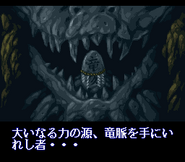 BR Intro Japan 3