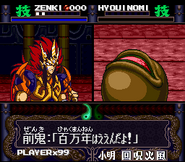 Zenki Hyouinomi defeated
