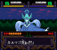 Karuma special multiplayer 13