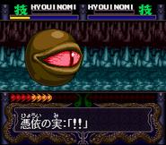 Hyouinomi special multiplayer