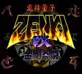 Vajura Fight main menu without selection