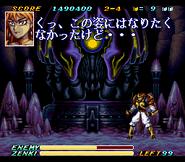 Battle Raiden Zenki VS Anjura Japan 6