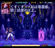 Battle Raiden Zenki VS Anjura Japan 3