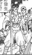Shugenja Yamabushi manga 04 045