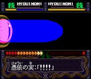 Hyouinomi special multiplayer 3