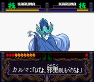 Karuma special multiplayer 12