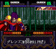 Guren attack multiplayer