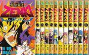 Zenki manga side view
