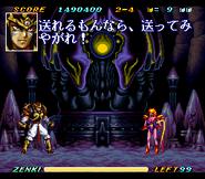 Battle Raiden Zenki VS Anjura Japan 5