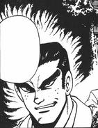 Gouji manga