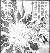 Ryuuma-ou-Mikado VS Ozunu manga