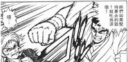 Gouji manga 2