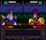 Den Ei Rei Bu multiplayer Goura VS Guren
