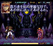 Battle Raiden Zenki VS Anjura Japan 4