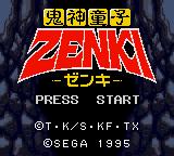 Game gear zenki title native resolution
