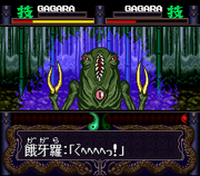Gagara recover multiplayer