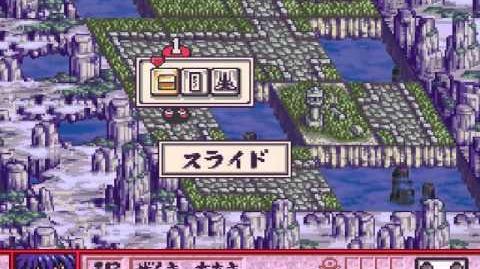 Super Famicom Video Snaps Hyperspin Kishin Douji Zenki Tenchi Meidou Japan