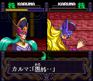 Karuma multiplayer