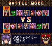 Multiplayer vs den ei rei bu