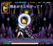 Battle Raiden Zenki VS Anjura Japan 8